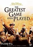 グレイテストゲーム DVD 2005年