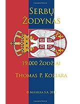 Serbu Zodynas