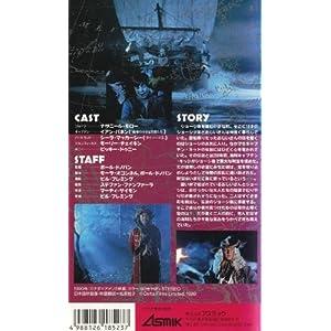 キャプテン・キッドの宝島の画像