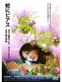 美女優たちの「モロ出しおっぱい名画」厳選50本