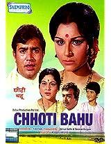 Chhoti Bahu - Based on a Stroy by Sarat Chandra (DVD)