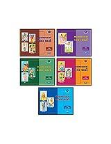 Mahabharat Na Amar Patro (Gujarati) Combo of 5 Books