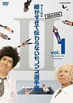 泥酔絡み酒の俳優Aを一蹴 石橋貴明ポストBIG3の証明