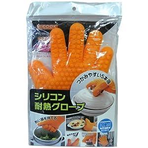 耐熱グローブ シリコングローブ オレンジ