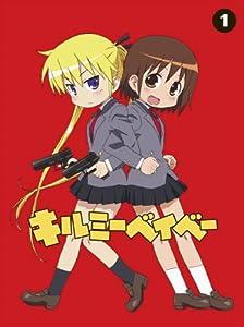キルミーベイベー (1) 【Blu-ray】