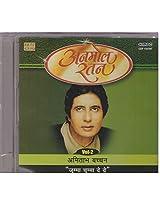 Anmol Ratan: Amitabh Bachchan (Jumma Chumma De De) - Vol. 2