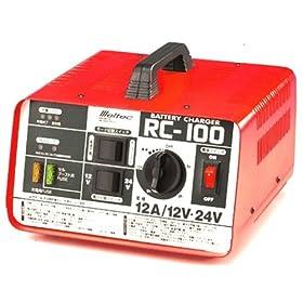 【クリックでお店のこの商品のページへ】Meltec [ メルテック ] バッテリー充電器定格12ADC-12V/24V対応 [品番] RC-100: カー&バイク用品
