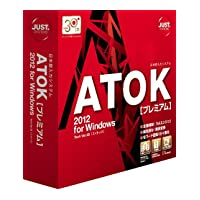 ATOK 2012 for Windows(プレミアム)