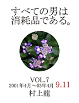 MEN ARE EXPENDABLE VOL7: From Apr 2001 to Apr 2003