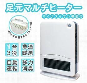 暖房消臭機 マイナスイオン付き TD101 32348