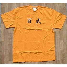 ガンダム 百式Tシャツ