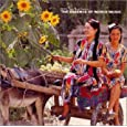 世界の民族音楽 民族音楽、エス・スカエナ、グンデンビリーン・ヤヴガーン、 ムロドフ・ジュラベク (CD2000)