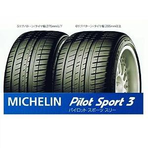 【クリックで詳細表示】MICHELIN(ミシュラン) PILOT SPORT 3 245/40ZR18 (97Y) XL: カー&バイク用品