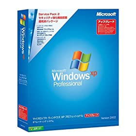 Microsoft Windows XP Professional Service Pack 2 アップグレード版: ソフトウェア