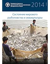 The State of the World Fisheries and Aquaculture (Russian) 2014
