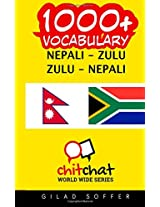 1000+ Nepali - Zulu, Zulu - Nepali Vocabulary