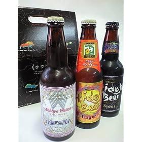 ひでじビール春SP3本セット