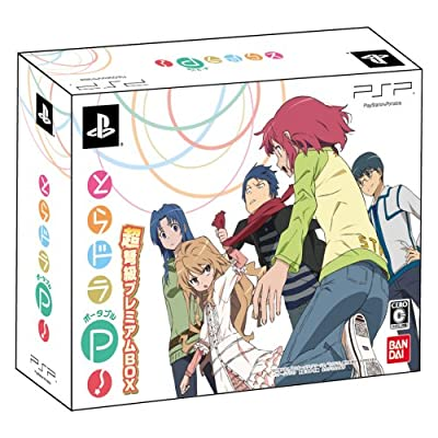 http://www.amazon.co.jp/gp/redirect.html?ie=UTF8&location=http%3A%2F%2Fwww.amazon.co.jp%2Fgp%2Fbestsellers%2Fvideogames%3Fpf_rd%5Fp%3D80275306%26pf%5Frd%5Fs%3Dcenter-5%26pf%5Frd%5Ft%3D2101%26pf%5Frd%5Fi%3Dhome%26pf%5Frd%5Fm%3DAN1VRQENFRJN5%26pf%5Frd%5Fr%3D0BN75FN9Q8RPAWFP9H3D&tag=toradora_psp-22&linkCode=ur2&camp=247&creative=1211