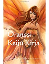 Oranssi Keiju Kirja: The Orange Fairy Book