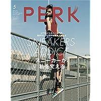 PERK 2017年5月号 小さい表紙画像