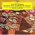 マーラー:交響曲第8番 クラウス(エーベルハルト) (演奏者)、バイエルン放送交響楽団、クーベリック(ラファエル)、アーロヨ(マーティナ)他 (CD2005)