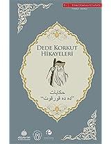 Dede Korkut Stories- Arabic (Dede Korkut-Arabic)