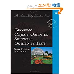 Growing Object-Oriented Software, Guided by Tests (Addison-Wesley Signature Series (Beck))
