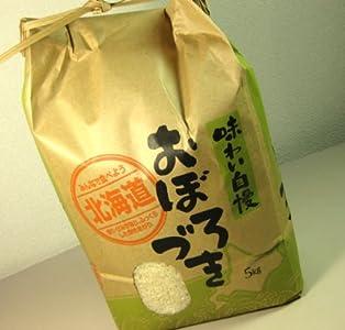新米 北海道産 おぼろづき10kg 安心・安全・減農薬 農家直送・こだわりの籾貯蔵(平成24年度産白米)