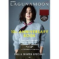 LAGUNAMOON 2016 ‐ 10TH ANNIVERSARY 小さい表紙画像