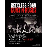 ���b�N���X�E���[�h RECKLESS ROAD�}�[�N�E�J���^�[�ɂ��