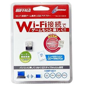 【クリックで詳細表示】BUFFALO Wi-Fiコネクター WLI-UC-GNM-B 【3DS/3DS LL/Wii/Wii U/PS3対応】
