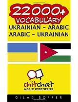 22000+ Ukrainian - Arabic, Arabic - Ukrainian Vocabulary