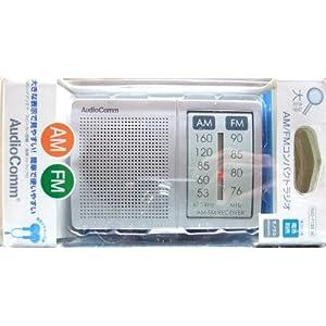 【クリックで詳細表示】単三形乾電池2本差し上げます!AM/FMコンパクトラジオ: ホーム&キッチン