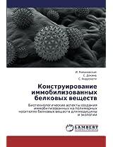 Konstruirovanie Immobilizovannykh Belkovykh Veshchestv