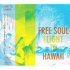 Free Soul Flight To Hawaii