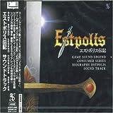 GAME SOUND LEGEND CONSUMER SERIES 「エストポリス伝記 サウンドトラック」