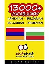 13000+ Armenian - Bulgarian, Bulgarian - Armenian Vocabulary