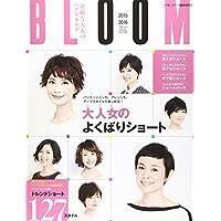 BLOOM 2015-2016 SPECIAL EDITION 小さい表紙画像