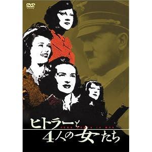 4人の女の画像