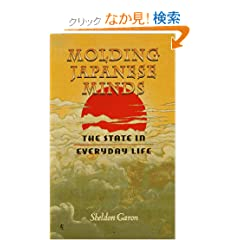 Molding Japanese Minds: The State in Everyday Life