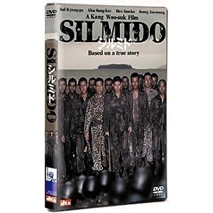 シルミド/SILMIDOの画像