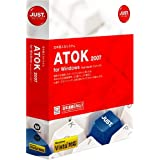 ATOK 2007 for WindowsWXgVXe