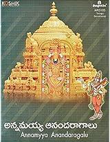 Annamyya Anandaragalu