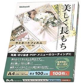 【クリックで詳細表示】ナカバヤシ ラミネートフィルム 100枚入 220×307mm A4 LPR-A4-E: 文房具・オフィス用品