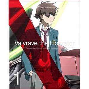 革命機ヴァルヴレイヴ 1【イベントチケット優先販売申込券封入】(完全生産限定版) [Blu-ray]