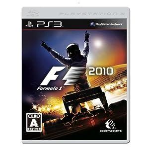 【クリックで詳細表示】F1 2010