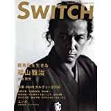 SWITCH Vol.28 No.8(2010�N8����)�V��q�I�ɂ��