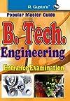 Jamia Millia Islamia: B.Tech Engineering Entrance Exam Guide