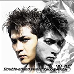 Double-edged sword(初回限定盤)