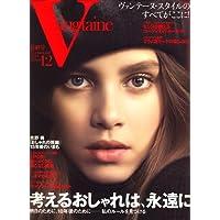 Vingtaine 2007年12月号 小さい表紙画像